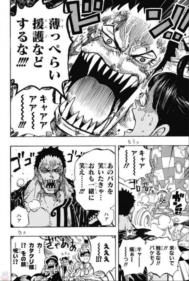 ワンピース 82 話 漫画